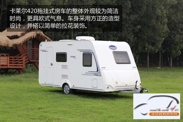 厂家直销进口美式营地拖挂房车最新优惠